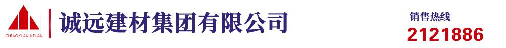 长治市亿博平台app建材集团