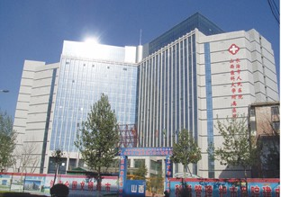 长治市人民医院大楼工程